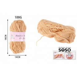Gomitolo di lana fine 100gr beige - 1